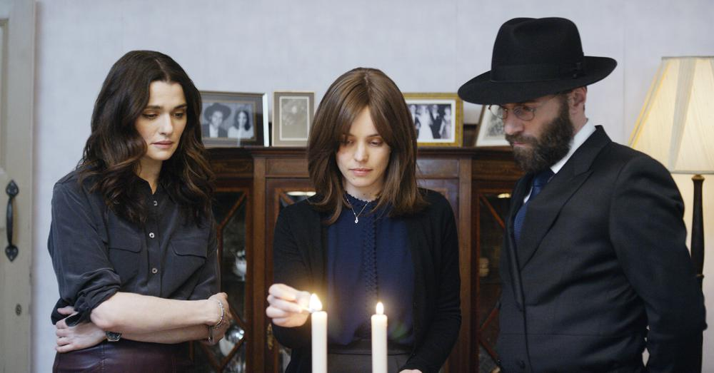 boom reviews Disobedience