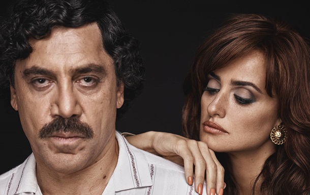 boom reviews - Escobar