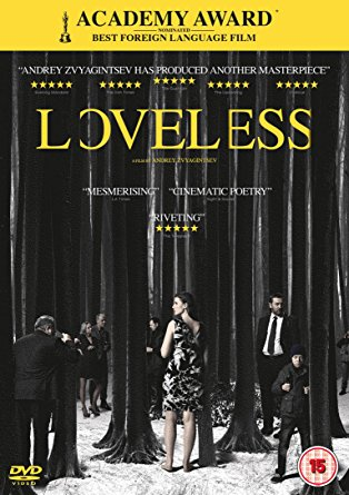 boom competitions - win Loveless on DVD